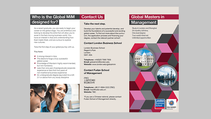 MIMs leaflet london business school